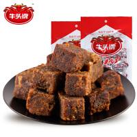【�M�p】【牛�^牌-香酥�w粒牛肉干40g*2包】肉干麻辣五香牛肉粒休�e零食肉干肉脯