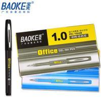 【12只装】宝克中性笔 PC1048 大容量 签字笔 1.0mm 办公用品 学习用品