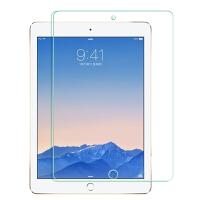 iPad mini钢化膜玻璃膜iPad mini2保护膜7.9英寸mini3平板贴膜