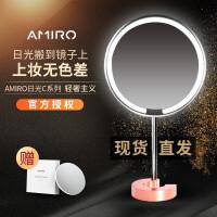 AMIRO 台式日光LED化妆镜带灯台妆镜子情人节礼物生日礼物女生送老婆女朋友闺蜜浪漫实用礼品 AMIRO-C系列