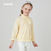 【活动价:119.4】安奈儿童装女童衬衫立领2020春季新款女孩衬衫长袖荷叶边薄款上衣