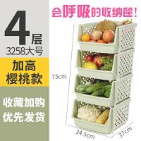 厨房蔬菜置物架多层收纳筐杂物储物架塑料用品菜篮菜筐落地菜架子