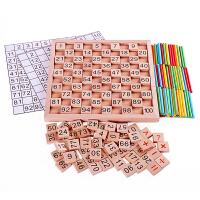 数数棒数字算术棒玩具3-5-6岁多功能数学教具儿童早教益智力玩具