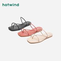 热风女士条带休闲凉鞋H53W0210