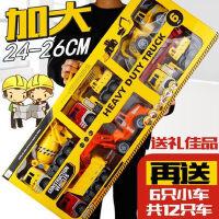 大号惯性工程车玩具套装挖土机挖掘机搅拌吊机推土机儿童男孩汽车