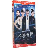 电视剧 千金女贼 8DVD 盒装经济版 唐嫣 刘恺威