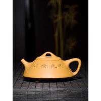 宜兴紫砂壶名家纯全手工黄金段泥刻绘定制东坡扁石瓢泡茶壶茶具 图片色
