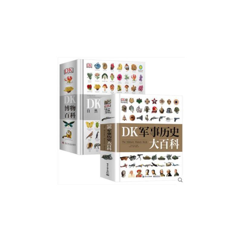 DK 世界园林植物与花卉百科全书 新版 英国皇家园艺学会推荐 8000种植物 4250幅彩图 园艺书 园林植物花卉 观赏花卉