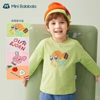 【1件5折价:39.5元】迷你巴拉巴拉儿童T恤女童男童长袖T恤2020年秋装卡通上衣百搭洋气