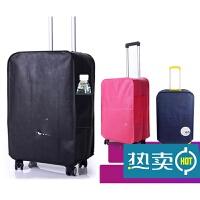 行李箱保护罩24寸行李箱套耐磨防水箱子套28皮箱拉杆旅行箱防尘罩 30寸咖啡ITO 无侧袋