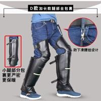 骑车护膝电动车护膝保暖挡风中长款皮革加绒冬季男女摩托车护腿 S