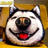 【六一儿童节特惠】 狗头抱枕二哈表情包男毛绒玩具女抱着睡觉床上哈士奇超丑公仔搞