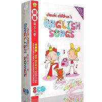 幼儿童宝宝原版英文儿歌童谣经典英语儿歌曲车载音乐cd光盘光碟片