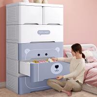 儿童收纳柜宝宝衣柜婴儿整理箱衣物塑料储物抽屉式五斗柜子