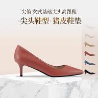【限时直降】 尖俏 女式基础尖头高跟鞋