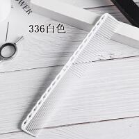 ys尖尾梳剪发美发梳理发造型梳子沙宣女发裁剪梳子标准盘发梳YH