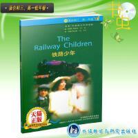 铁路少年 书虫牛津英汉双语读物 3级适合初三高一年级 外语教学与研究 初三高一学生课外阅读 英语专题小说故事