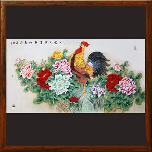 《大富大贵 吉祥如意》张一娜 R4678 一级美术师