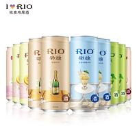 RIO锐澳鸡尾酒洋酒预调酒微醺小美好系列5口味330ml*10罐套装