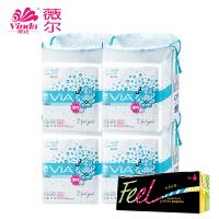 维达薇尔卫生巾 日用超薄透气迷你190mm 4包 40片 Air棉透气不过敏 无荧光剂
