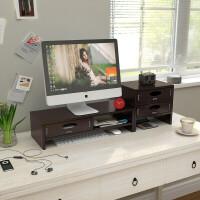 桌面台式电脑置物架 显示器增高架桌面收纳盒台式桌面置物架办公整理创意支架底座