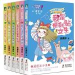 阳光姐姐小书房 lg写作系列 第一辑(全6册)