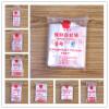 �O果自封袋加厚透明包装袋塑料袋型收纳袋封口袋防水袋密封袋防潮袋 大小 多款规格可选