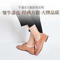 网易严选 牛漆皮方跟舒软女鞋