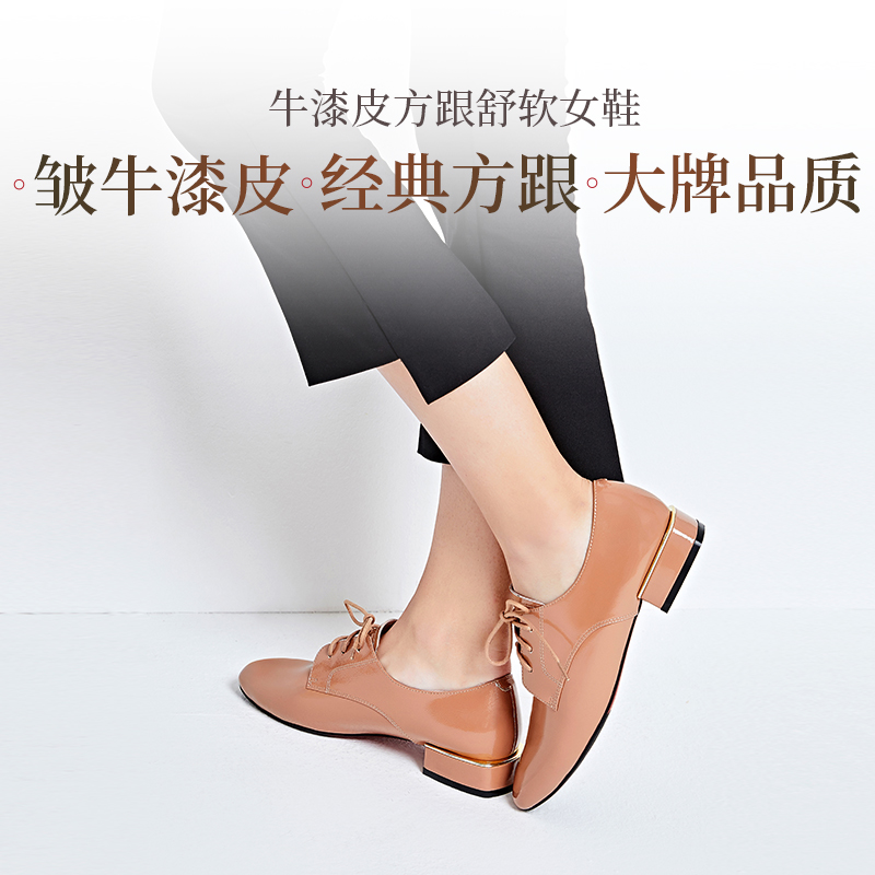 【9.23网易严选大牌日 1件3折】牛漆皮方跟舒软女鞋 漆皮的挺括,真皮的触感