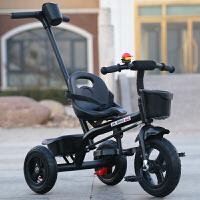 一岁半宝宝车子 儿童三轮车大号童车小孩自行车婴儿脚踏车玩具宝宝单车2-3-4-6岁