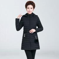 棉衣女中长款棉袄女2019韩版外套处理冬装女薄款