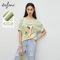 伊芙丽T恤女2020年新款夏季女装纯棉豆绿色印花短袖宽松上衣体恤