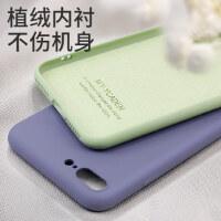 苹果8plus手机壳iPhone7全包新se液态硅胶se2保护套i8简约7plus网红i7个性男女新款七八潮软外壳