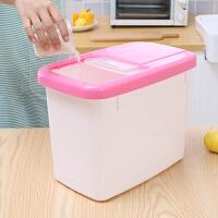 米桶储米箱10公斤米缸面粉桶厨房装大米防潮储物罐杂粮收纳盒