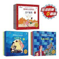 美国幼儿启蒙英语 第一、二、三辑套装(共33册)