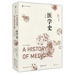 医学史(第二版)(历史.文化经典译丛)