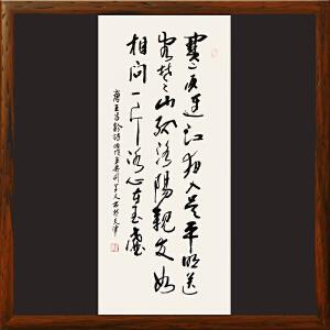 王昌龄诗《芙蓉楼送辛渐》司学文 国际文艺促进联合会名誉会长R2981