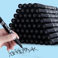 速干油性记号笔不可擦黑色红色大头笔马克标记涂鸦笔物流快递笔仓库工厂用加长防水
