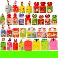 圣诞装饰用品 平安果礼盒 圣诞节苹果盒 平安夜苹果包装盒子