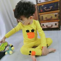 儿童纯棉睡衣春秋季长袖宝宝男孩男童家居服夏季薄款小孩女童套装