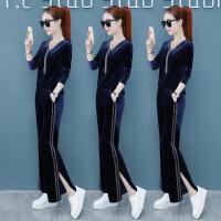 金丝绒套装女春秋季2018新款韩版时尚运动服休闲阔腿裤显瘦两件套