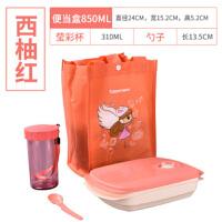 特百惠呱呱便当盒2件套 塑料便携饭盒雅致水杯学生午餐保鲜盒