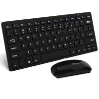 usb无线键鼠套装 家用笔记本迷你外接小键盘电脑静音鼠标