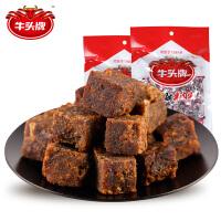 【�M�p】【牛�^牌-香酥�w粒牛肉干85g/袋】五香牛肉粒 牛肉干牛肉粒麻辣 牛肉�零食