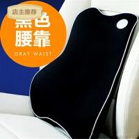 汽车腰靠记忆棉办公室靠垫腰垫四季车用座椅腰托腰枕护腰靠背垫SN2601