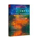 【二手旧书8成新】万物皆无序:新数字秩序的革命 戴维温伯格(David Weinberger),李燕鸣 9787203