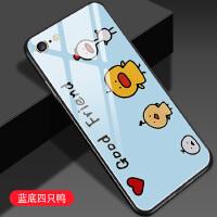 苹果8plus手机壳小黄鸭卡通iphone7网红鸭i8可爱i7男女款6s情侣六潮牌i6玻璃七个性创意 苹果6/苹果6s