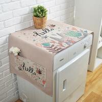 冰柜遮阳布韩式可爱兔子棉麻滚筒洗衣机罩单开门冰箱罩床头柜盖布防尘布盖巾
