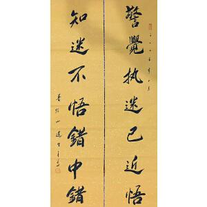 普陀山得道高僧道生(对联)19