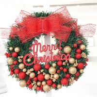 圣诞树装饰挂件 圣诞节装饰品40/50/60/80cm 圣诞花环门挂圣诞树装饰布置用品带灯